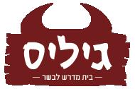 gillis_logo_02